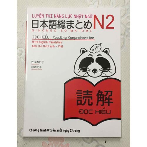 Sách luyện thi N2 Soumatome Đọc hiểu  Có tiếng Việt