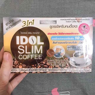 Giảm cân Idol Slim coffee3in1 - Mẫu mới nhất - idol 3in1 thumbnail