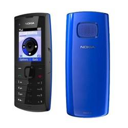 Điện thoại Nokia 2 sim X1