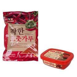 500g Bột Ớt Hàn Quốc  và Hộp Tương Ớt Gochujang 200g
