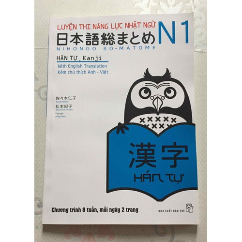 Sách Luyện Thi N1 Soumatome Hán Tự bản nhật việt