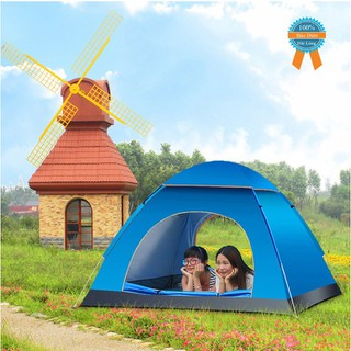 Lều cắm trại - 3689_17882460 thumbnail