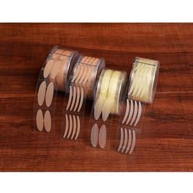 Cuộn dán kích mí lưới màu da - Có keo sẵn - Cuộn dán kích mí lưới màu da