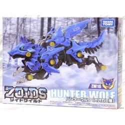 Thú Vương Đại Chiến Zoids ZW16 Hunter Wolf - Chiến Binh Thú Zoids