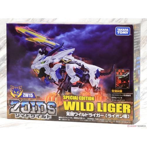 Thú Vương Đại Chiến Zoids ZW15 Wild Liger DX Set - 8665922 , 17932961 , 15_17932961 , 1199000 , Thu-Vuong-Dai-Chien-Zoids-ZW15-Wild-Liger-DX-Set-15_17932961 , sendo.vn , Thú Vương Đại Chiến Zoids ZW15 Wild Liger DX Set
