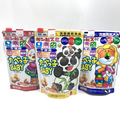Bánh quy ăn dặm hình thú DHA GINBIS Nhật Bản 63g - 8626386 , 17917610 , 15_17917610 , 70000 , Banh-quy-an-dam-hinh-thu-DHA-GINBIS-Nhat-Ban-63g-15_17917610 , sendo.vn , Bánh quy ăn dặm hình thú DHA GINBIS Nhật Bản 63g