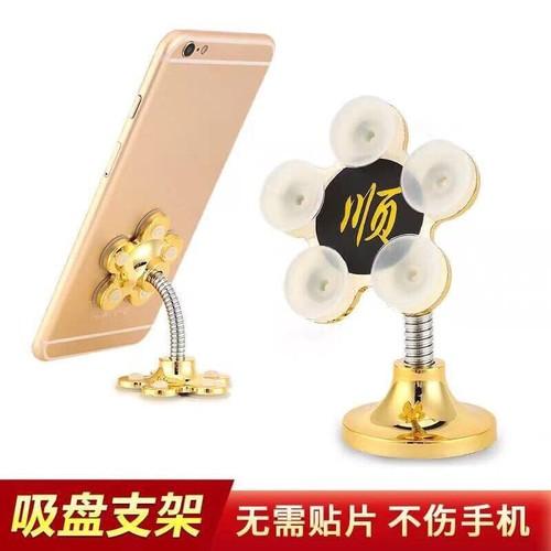 Giá đỡ điện thoại hút chân không hình bông hoa - 8623645 , 17916324 , 15_17916324 , 29000 , Gia-do-dien-thoai-hut-chan-khong-hinh-bong-hoa-15_17916324 , sendo.vn , Giá đỡ điện thoại hút chân không hình bông hoa