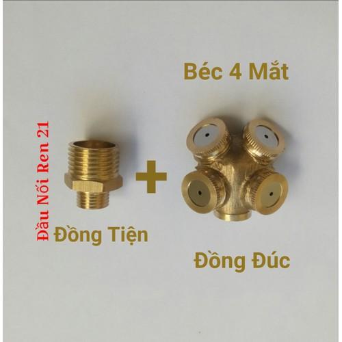 Bộ Béc Phun Sương 4 Mắt Và Đầu Nối Ren Ngoài 21mm Bằng Đồng - 4768184 , 17951655 , 15_17951655 , 80000 , Bo-Bec-Phun-Suong-4-Mat-Va-Dau-Noi-Ren-Ngoai-21mm-Bang-Dong-15_17951655 , sendo.vn , Bộ Béc Phun Sương 4 Mắt Và Đầu Nối Ren Ngoài 21mm Bằng Đồng