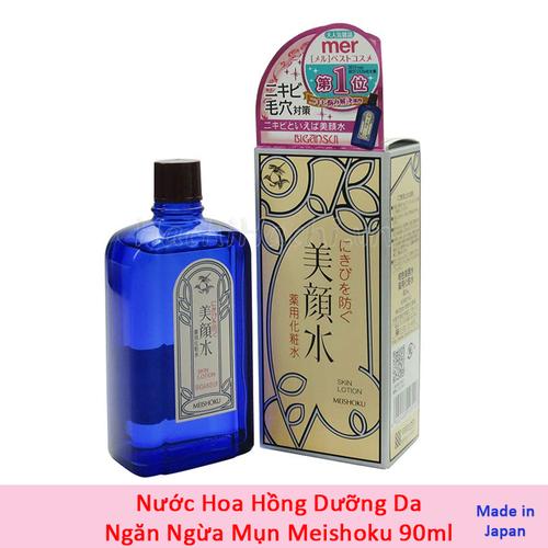 Nước Hoa Hồng Trị Mụn, dưỡng da Meishoku Bigansui Medicated Skin Lotion 90ml của Nhật Bản