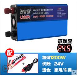 Bộ kích điện 24V 220V 1200W