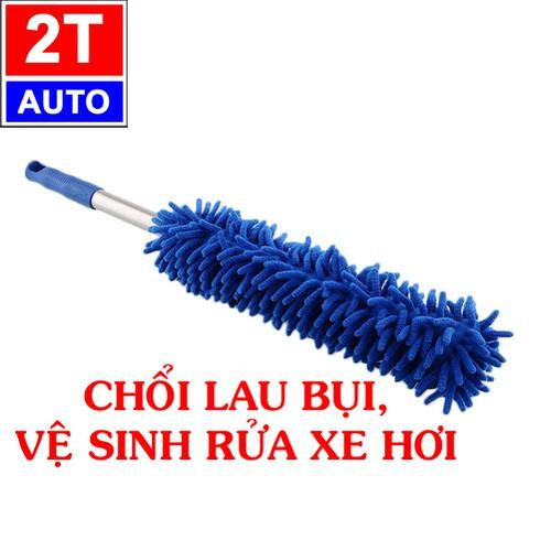 Chối lau chùi bụi, cọ rửa vệ sinh ô tô xe hơi - màu ngẫu nhiên