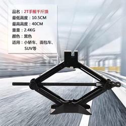 Bộ Kích Thay Lốp Ô Tô, Xe Máy - Bộ Kích Thay Lốp Ô Tô, Xe Máy - Bộ Kích Thay Lốp Ô Tô, Xe Máy