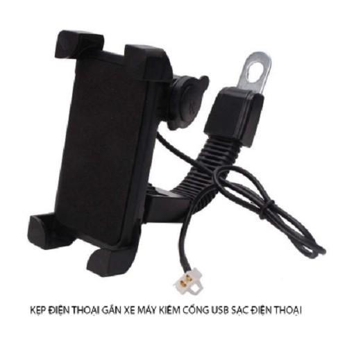 GIÁ ĐỠ KẸP ĐIỆN THOẠI GẮN TRÊN XE MÁY CÓ ĐẦU SẠC ĐIỆN THOẠI CỔNG USB - 8856044 , 18003528 , 15_18003528 , 120000 , GIA-DO-KEP-DIEN-THOAI-GAN-TREN-XE-MAY-CO-DAU-SAC-DIEN-THOAI-CONG-USB-15_18003528 , sendo.vn , GIÁ ĐỠ KẸP ĐIỆN THOẠI GẮN TRÊN XE MÁY CÓ ĐẦU SẠC ĐIỆN THOẠI CỔNG USB