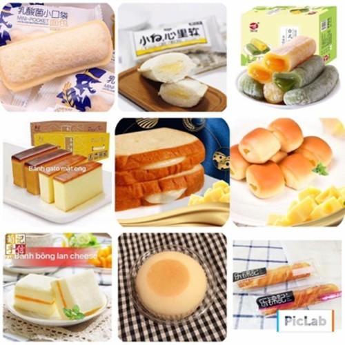 GIÁ TỐT] Thùng 2 Ký Bánh Mix Đài Loan Đủ Vị, Giá siêu tốt 278,000đ! Mua  nhanh tay! - Bigomart