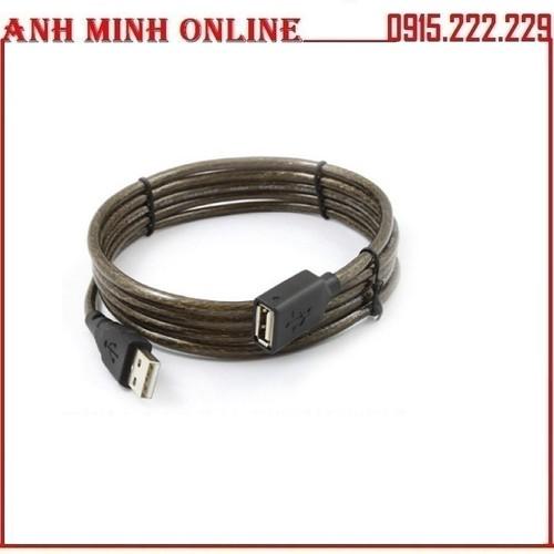 Dây nối dài USB Unitek 5m Y-C418A - 8862977 , 18016368 , 15_18016368 , 80000 , Day-noi-dai-USB-Unitek-5m-Y-C418A-15_18016368 , sendo.vn , Dây nối dài USB Unitek 5m Y-C418A