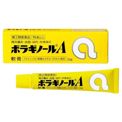 Kem bôi trĩ chữ A Nhật Bản 20g