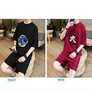 đồ bộ nam - đồ bộ nam - tp242 thumbnail