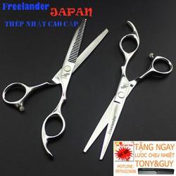 [Tặng Lược Tony Cao Cấp]kéo cắt tóc nam- Bộ Kéo Cắt Tỉa Tóc Cao Cấp Nhật Bản KASHO-VQ2