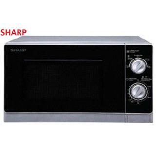 Lò Vi Sóng Sharp R-205VN - R-205VN thumbnail