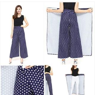 Quần váy chống nắng tiện lợi - VCN thumbnail