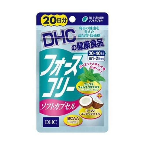 Viên uống giảm cân DHC dầu dừa Nhật Bản