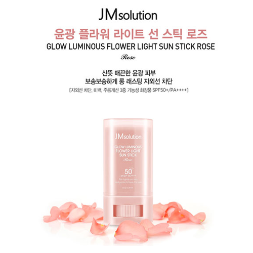 Thanh Lăn Chống Nắng JMslution Glow Luminous Flower Sun Stick