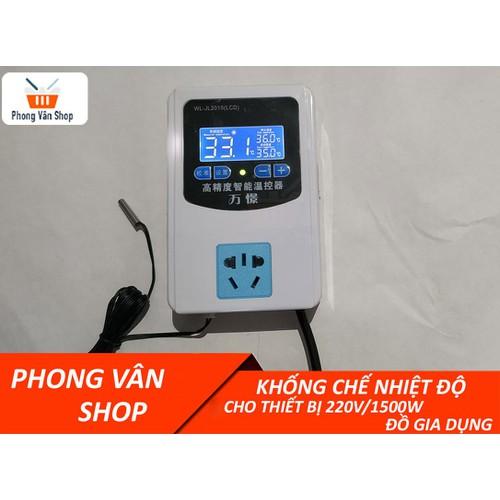 Bộ khống chế nhiệt độ - Cho thiết bị 220v-1500W