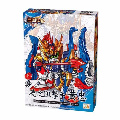 Đồ chơi nhân vật Hoàng Trung - Mô hình lắp ráp tướng Gundam, Gundam, Gundam, Gundam, Gundam, Gundam