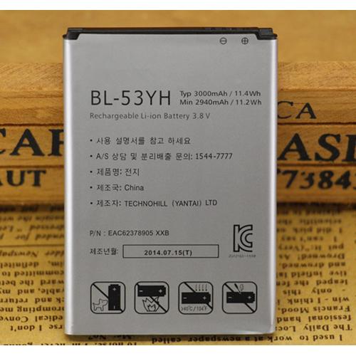 Pin G3 cho D855 F400 BL 53YH - 11179008 , 19140787 , 15_19140787 , 199000 , Pin-G3-cho-D855-F400-BL-53YH-15_19140787 , sendo.vn , Pin G3 cho D855 F400 BL 53YH