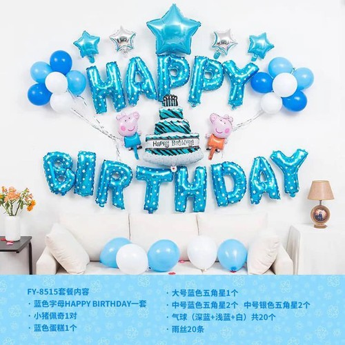Bộ bóng chữ happy birthday kèm phụ kiện và đồ bơm đồ dán - 11815319 , 19189034 , 15_19189034 , 129000 , Bo-bong-chu-happy-birthday-kem-phu-kien-va-do-bom-do-dan-15_19189034 , sendo.vn , Bộ bóng chữ happy birthday kèm phụ kiện và đồ bơm đồ dán