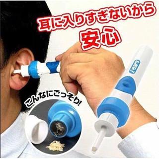Máy hút ráy tai Nhật làm sạch ráy tai lấy ráy tai - jjjh thumbnail