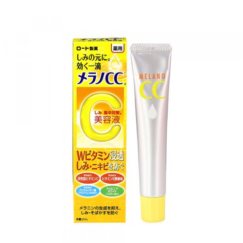 Tinh Chất Đặc Trị Thâm Nám Mụn Cc Melano Vitamin C 20ml - Nhật Bản - 11813354 , 19185780 , 15_19185780 , 275000 , Tinh-Chat-Dac-Tri-Tham-Nam-Mun-Cc-Melano-Vitamin-C-20ml-Nhat-Ban-15_19185780 , sendo.vn , Tinh Chất Đặc Trị Thâm Nám Mụn Cc Melano Vitamin C 20ml - Nhật Bản