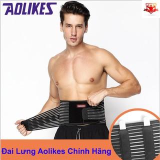 Đai Bảo Vệ Lưng Tập Gym Aolike - 2215341217 thumbnail