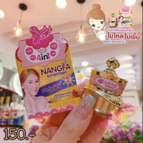 Kem Dưỡng Da Face Nangfa - kem dưỡng da mặt nangfa-1