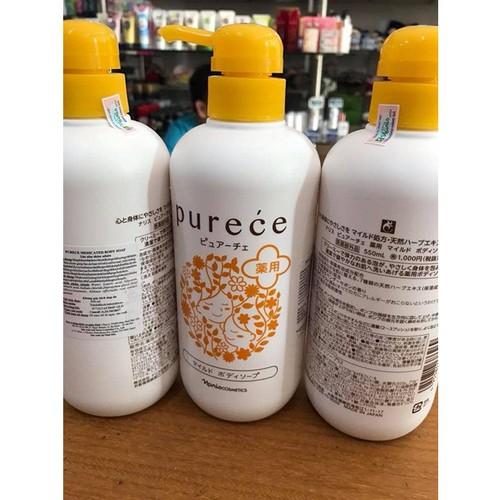 Sữa tắm Lavender Naris Purece 550ml hương thơm thoải mái dễ chịu - 11828075 , 19207538 , 15_19207538 , 650000 , Sua-tam-Lavender-Naris-Purece-550ml-huong-thom-thoai-mai-de-chiu-15_19207538 , sendo.vn , Sữa tắm Lavender Naris Purece 550ml hương thơm thoải mái dễ chịu
