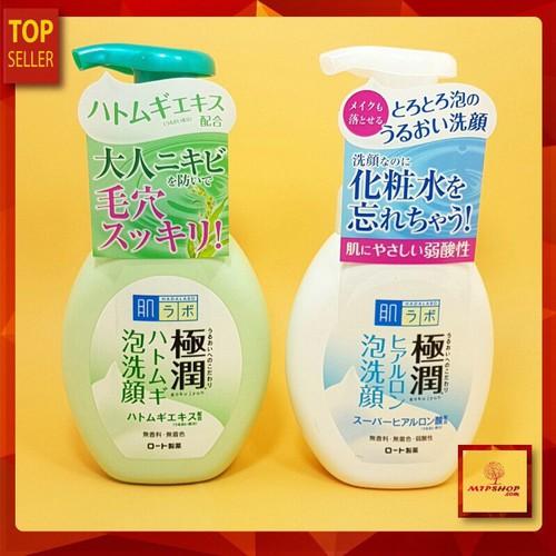 Sữa Rửa Mặt Tạo Bọt HadaLabo Gokujyun Foaming Cleanser - 11338212 , 19211283 , 15_19211283 , 220000 , Sua-Rua-Mat-Tao-Bot-HadaLabo-Gokujyun-Foaming-Cleanser-15_19211283 , sendo.vn , Sữa Rửa Mặt Tạo Bọt HadaLabo Gokujyun Foaming Cleanser