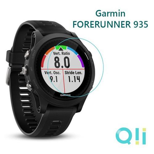 Kính cường lực cho Garmin Forerunner 935