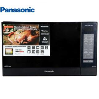 Lo vi sóng Panasonic NN-GT65JBYUE - Panasonic NN-GT65JBYUE thumbnail