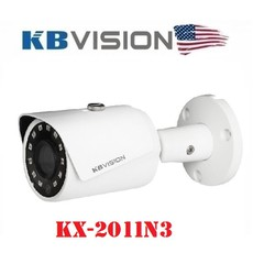 Camera IP hồng ngoại 2.0 Megapixel KBVISION KX-2011N3