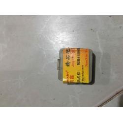 Bộ bánh tăng cắt gạch 4100 Trung quốc