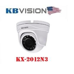 Camera IP Dome hồng ngoại 2.0 Megapixel KBVISION KX-2012N3