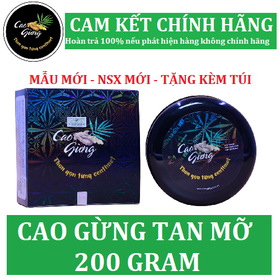 CAO GỪNG TAN MỠ - CAO GUNG TAN MỠ