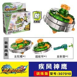 Con Quay Siêu Chiến Binh chính hãng - Tật Phong Thần Ưng - mã 307010