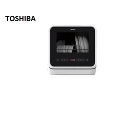 Máy rửa chén Toshiba Mini DWS-22AVN K