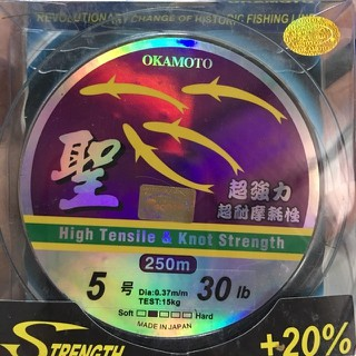 dây cước câu cá OKAMOTO 250m - 980 thumbnail