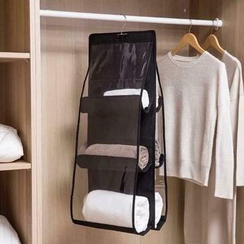 Kết quả hình ảnh cho TÚI TREO TÚI XÁCH  Giúp bảo vệ những chiếc túi của bạn khỏi bụi bẩn 👉Luôn giữ được form dáng đẹp bền như mới, lại còn rất dễ dàng lấy ra mỗi khi cần dùng. 👉Tiết kiệm diện tích, tô điểm cho căn phòng thêm sinh động. 👉Kích thước : 90 x 35 cm   Túi xách luôn là phụ kiện không thể thiếu của phái đẹp. Vì thế, cô nàng nào cũng có cho mình vài chiếc túi xách trong tủ đồ. Tuy nhiên, việc có khá nhiều túi lại khiến căn phòng của bạn trở nên lộn xộn, thiếu ngăn nắp. Hơn nữa, việc bảo quản không tốt khiến những chiếc túi mau bẩn và nhanh hỏng. Thế nên, sản phẩm Giá treo túi xách 6 ngăn đa năng mà chúng tôi giới thiệu sau đây sẽ là sản phẩm hữu ích mà các cô nàng nên sắm cho mình.  8OCsZK_simg_d0daf0_800x1200_max.jpg  Đặc điểm nổi bật : – Sản phẩm giúp bảo vệ những chiếc giỏ xách sành điệu, đắt tiền của bạn khỏi bụi bẩn, luôn giữ được form dáng đẹp bền như mới, lại còn rất dễ dàng lấy ra mỗi khi cần dùng. – Chắc chắn chịu lực tốt. – Tiết kiệm diện tích, tô điểm cho căn phòng thêm sinh động.4VtqYc_simg_d0daf0_800x1200_max.jpg