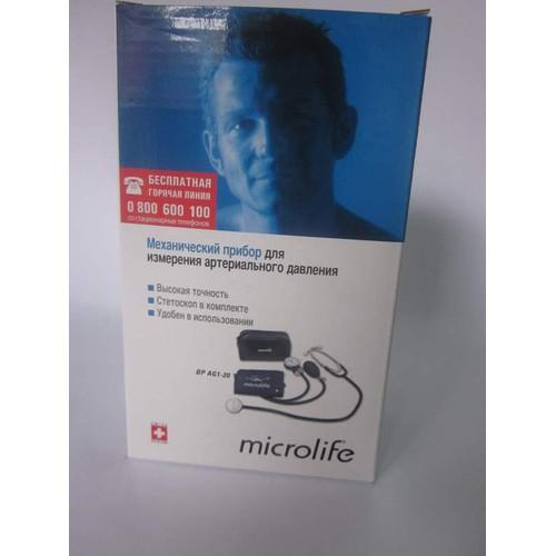 Huyết áp microlife + ống nghe