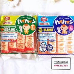 Bánh Gạo Tươi Ăn Dặm Cho Bé Nhật Bản - banh gao