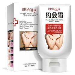Kem dưỡng làm trắng da toàn thân và che khuyết điểm ngọc trai Pearl delicate silky body cream của Bioaqua