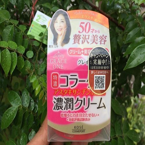 Kem dưỡng ẩm-trắng da-ngăn ngừa lão hóa kosé grace one perfect cream phụ nữ 50 100g japan